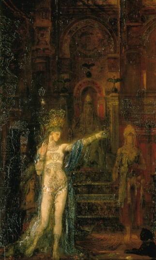ヘロデ王の前で踊るサロメ